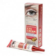 Крем для кожи вокруг глаз Wokali for dark circles eye cream