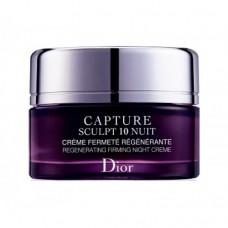 Крем для лица Dior Capture Sculpt 10 (ночь)