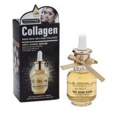 Сыворотка для лица Wokali collagen anti-aging